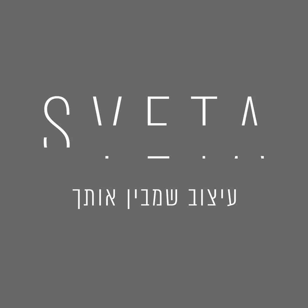 לוגו לקוחות: סווטה מעצבת פנים