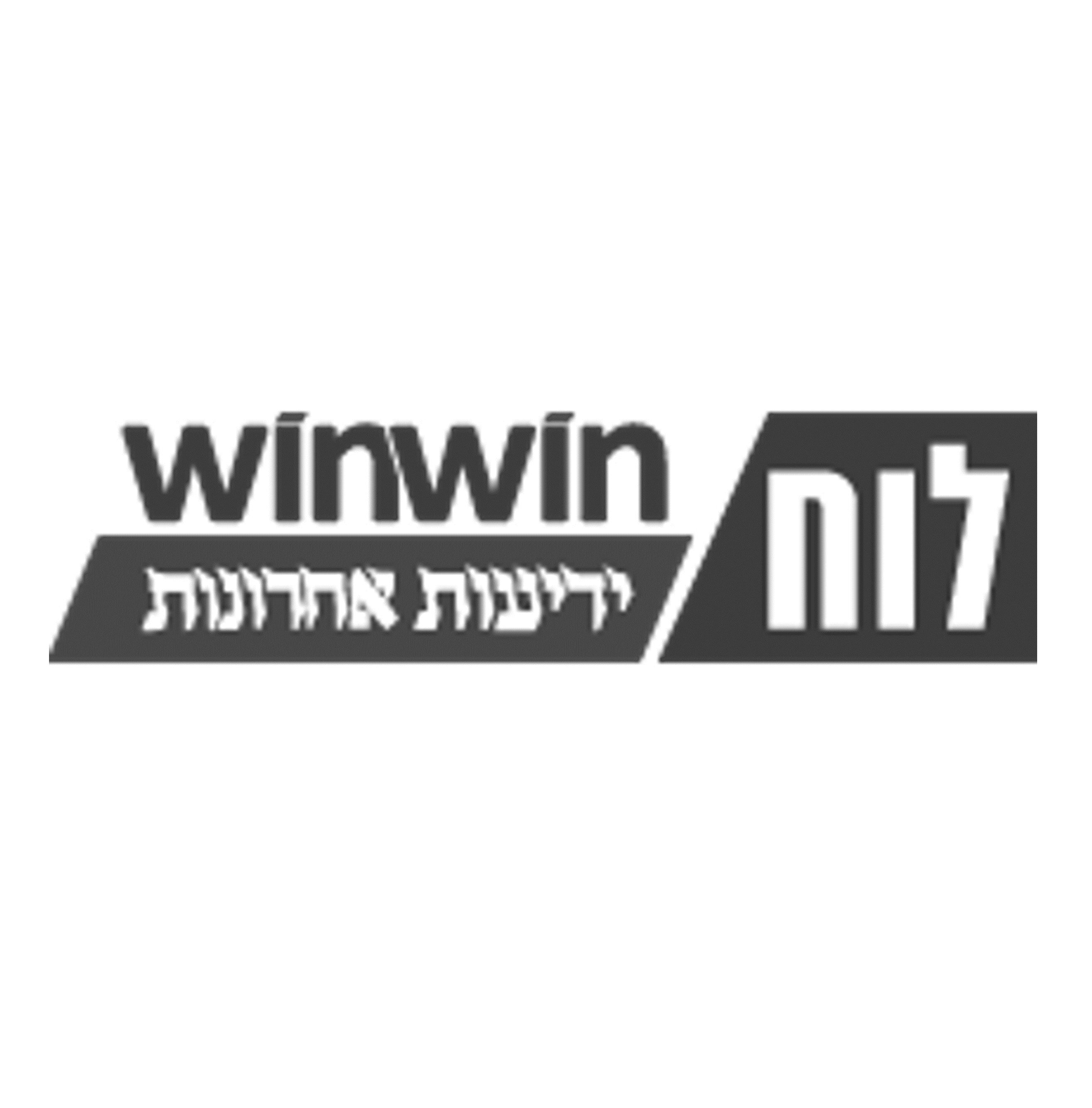 לוגואים של לקוחות: לוח וין וין