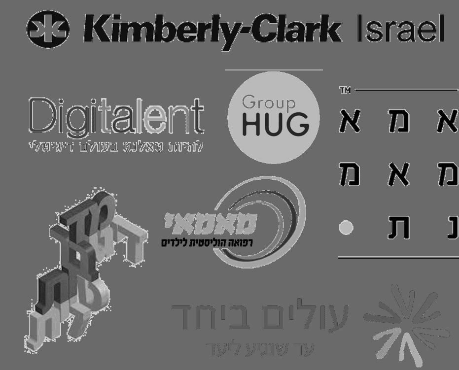 לוגואים של לקוחות: אמא מאמנת, עולים ביחד, קימברלי קלארק, דיגיטלנט, גרופהאג, מאמי